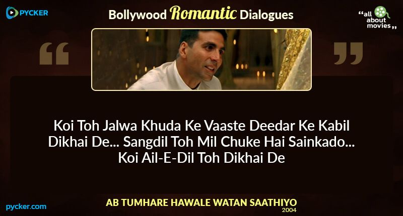50 Bollywood Romantic Dialogues That Will Make You Fall In Love