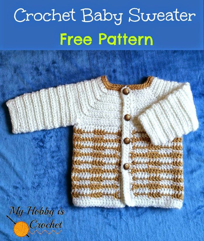 Crochet Unisex Baby Sweater