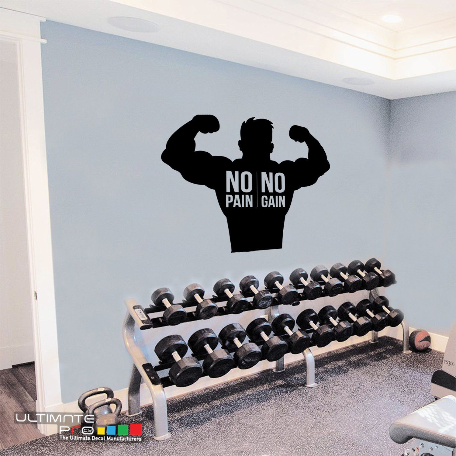 No pain no gain Decal Sticker motivational wall quote dumbbell workout