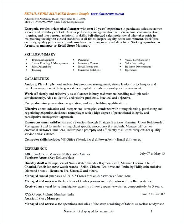 Retail Store Manager Resume , Store Manager Resume , In the process - clothing store manager resume