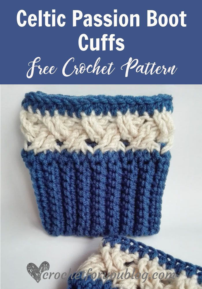 Celtic Passion Boot Cuffs Free Crochet Pattern #bootcuffs