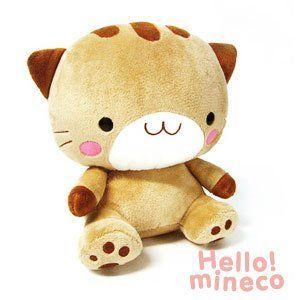 New Mineco Cat Plush Toy Stuffed Kawaii Anime Doll M Br 25 Cat Plush Toy Cat Plush Kawaii Plushies