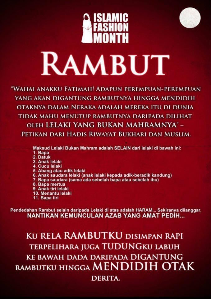 Pin Oleh Msj Amano Di Islamic Knowledge Motivasi