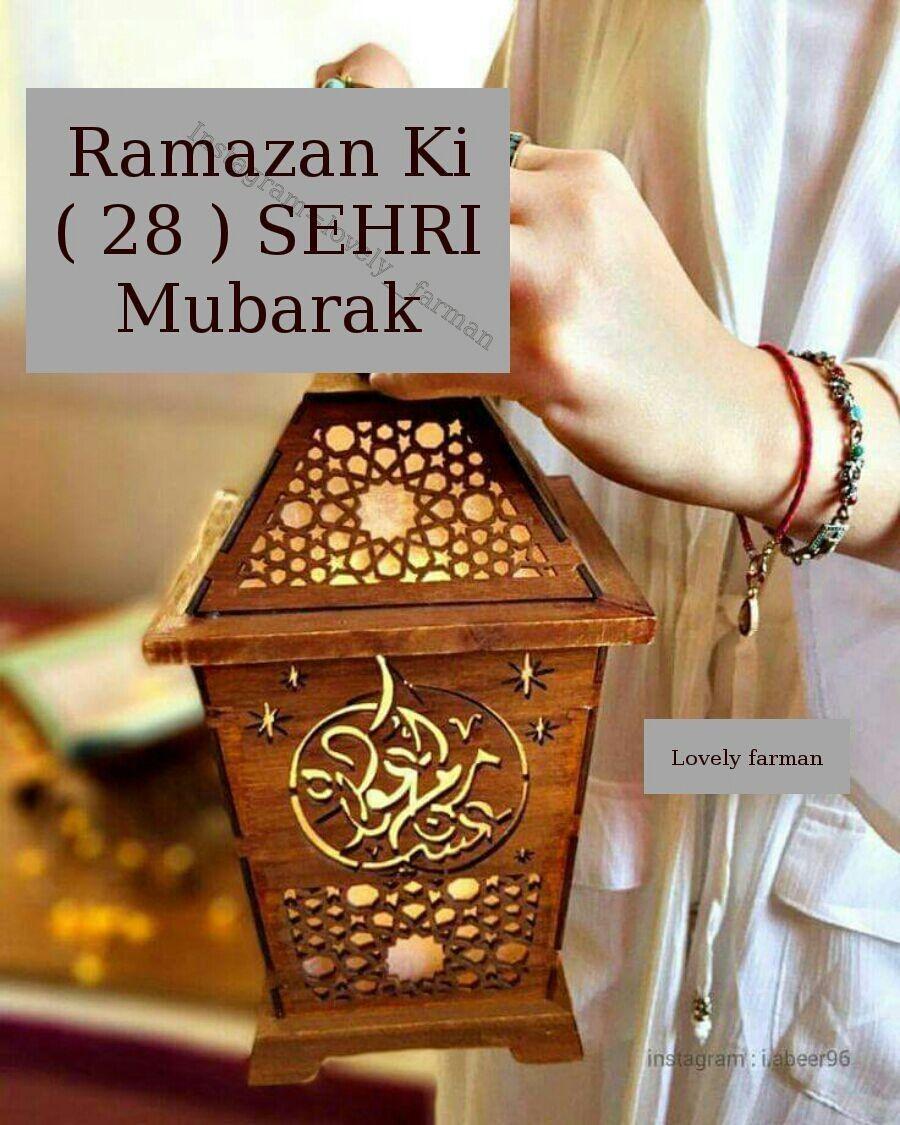 Pin By Hassan Rajpoot Sonu On Ramadan Myvaraĸ Ramadan Kareem Decoration Ramadan Lantern Ramadan Crafts