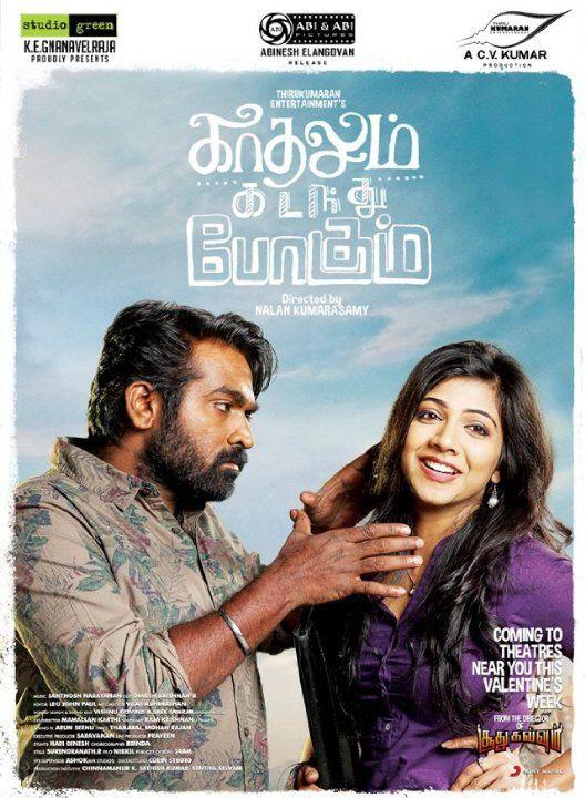 kadhalum kadanthu pogum full movie download in hindi