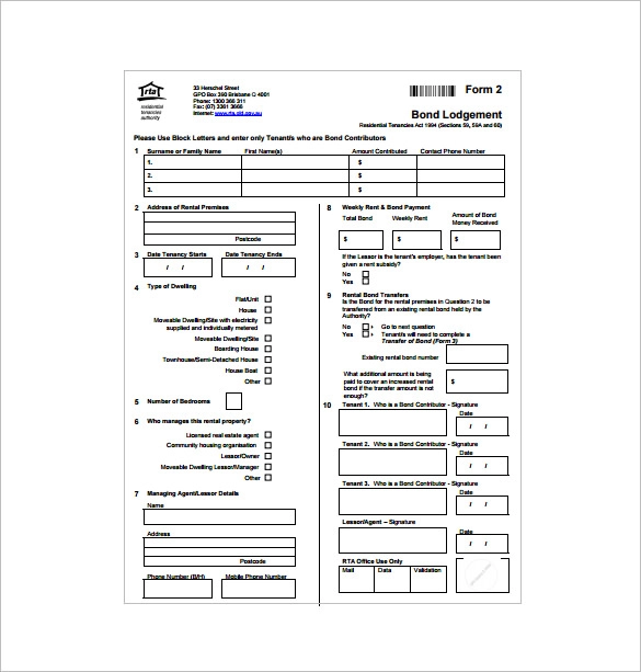 14 Free Rent Receipt Templates Ms Word Excel Pdf Formats Invoice Template Receipt Template Templates