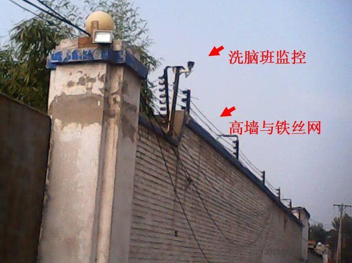 Not To Be Forgotten: Practitioners Tortured in Xingtai Brainwashing Center in Hebei Province (Part 1) | Falun Dafa - Minghui.org http://en.minghui.org/html/articles/2014/9/25/3432.html
