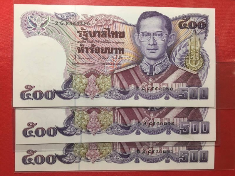 Collecters Item Thailand 500 Baht King Rama Ix 1987