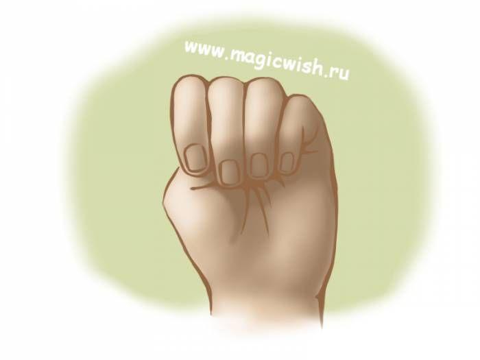 тше-мудра - лекарство от стресса (mit Bildern)