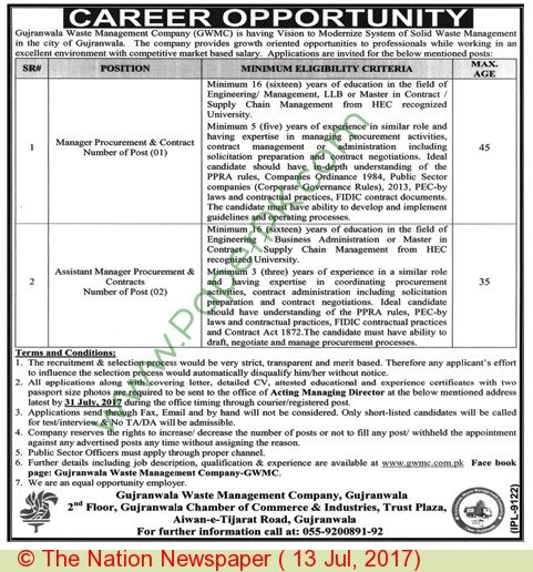 Gujranwala Waste Management Company Gujranwala Jobs  Jobs In
