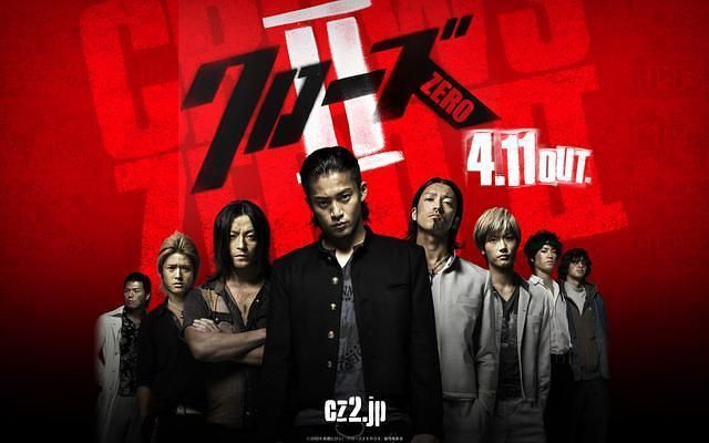 Crows Zero 1 & 2 were awesome