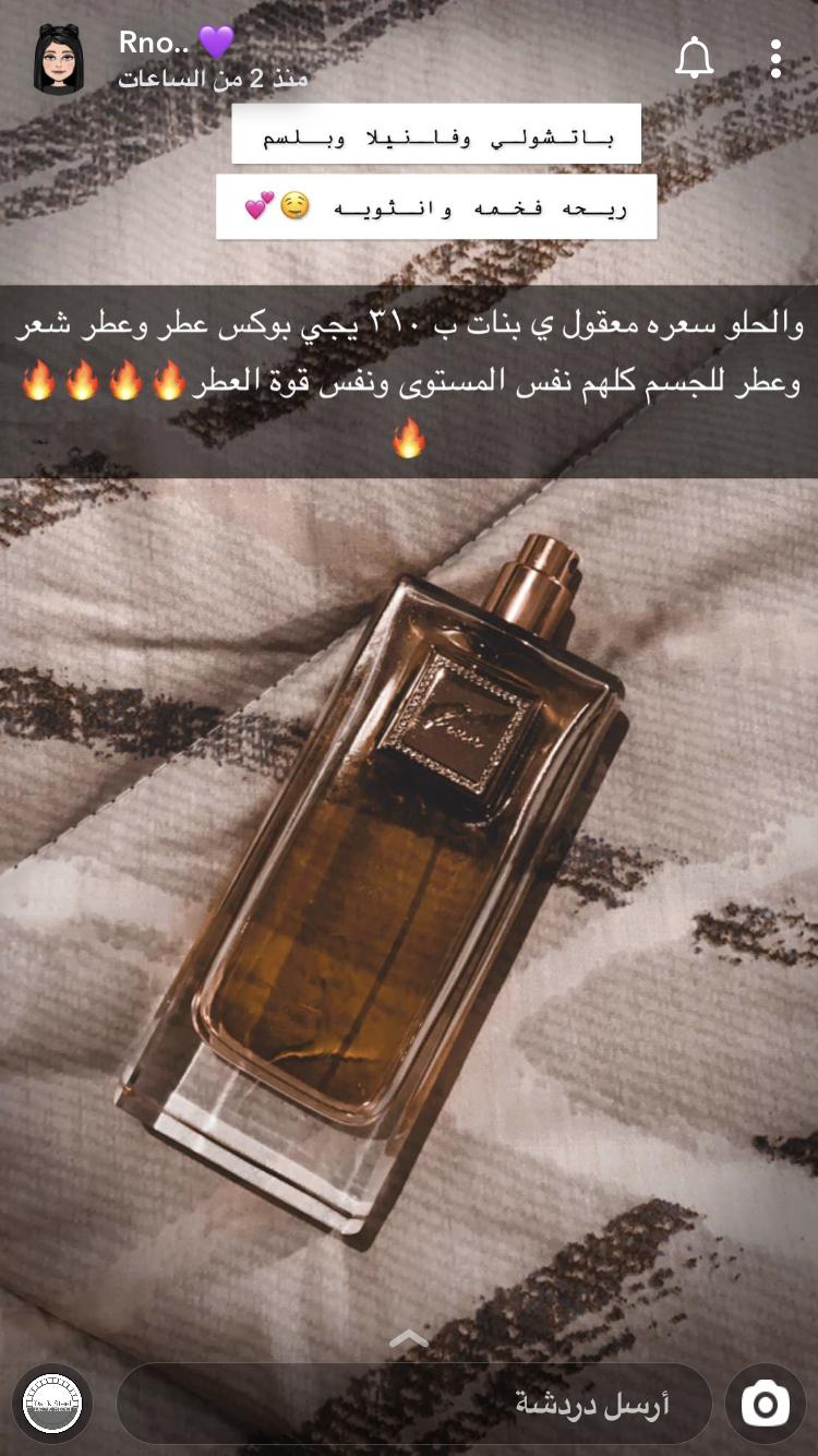 Pin By Mn On Perfume Skin Care Diy Masks Hair Perfume Perfume
