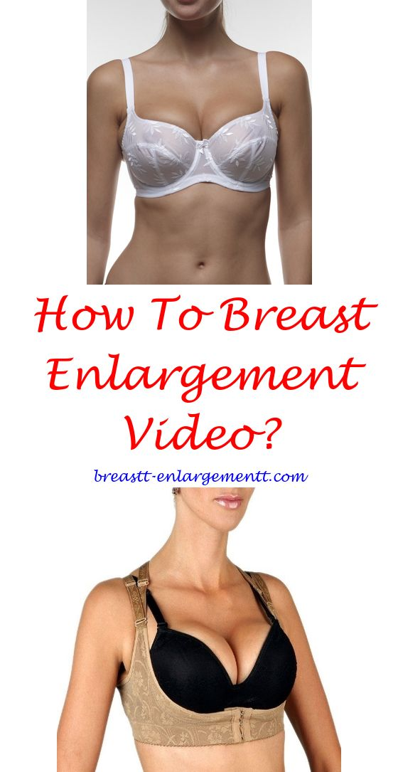 male breast enlargement video