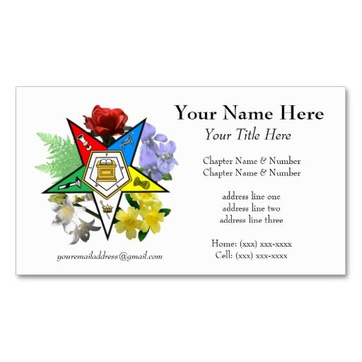 Eastern star floral business card make your own business card with eastern star floral business card make your own business card with this great design reheart Image collections