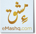 The online tool for arabic calligraphy - eMashq.com
