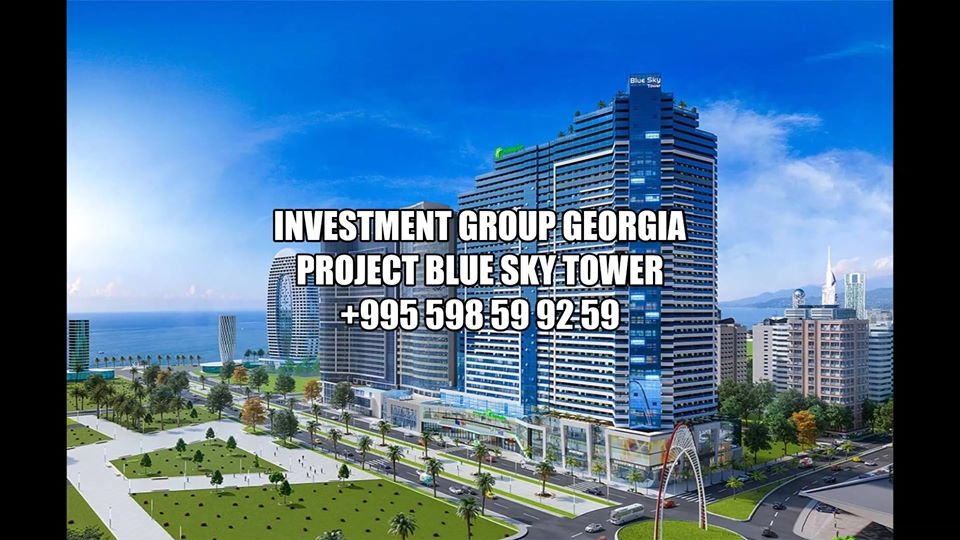 Blue sky investments ga prasiti investments limited