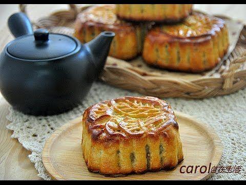 廣式五仁月餅。nuts moon cake - YouTube | Moon cake, Festive treats, Yummy food