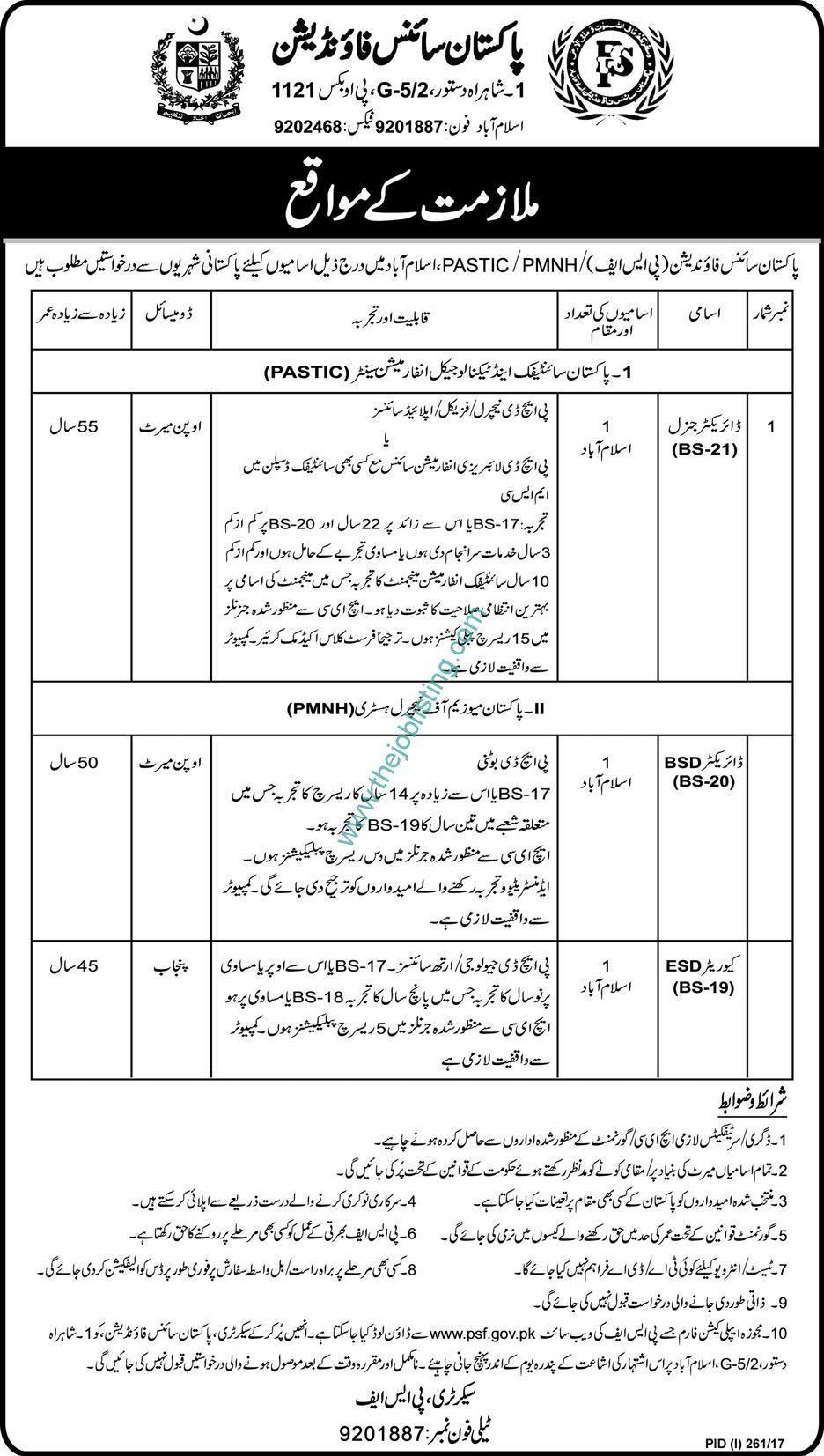 Pakistan Science Foundation Jobs In Islamabad  The Job Listing