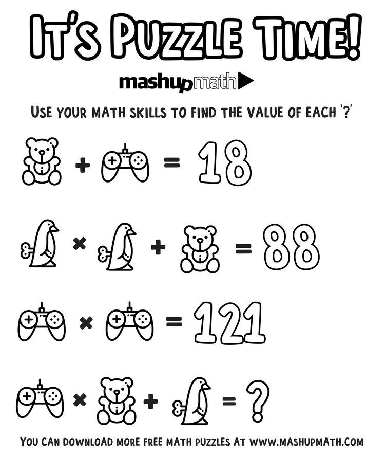 Free Math Coloring Worksheets For 5th And 6th Grade Mashup Math Math Coloring Worksheets Kids Math Worksheets Maths Puzzles