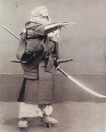 NAGINATA......SOURCE DEKOELE.NL............. | Japanese ...