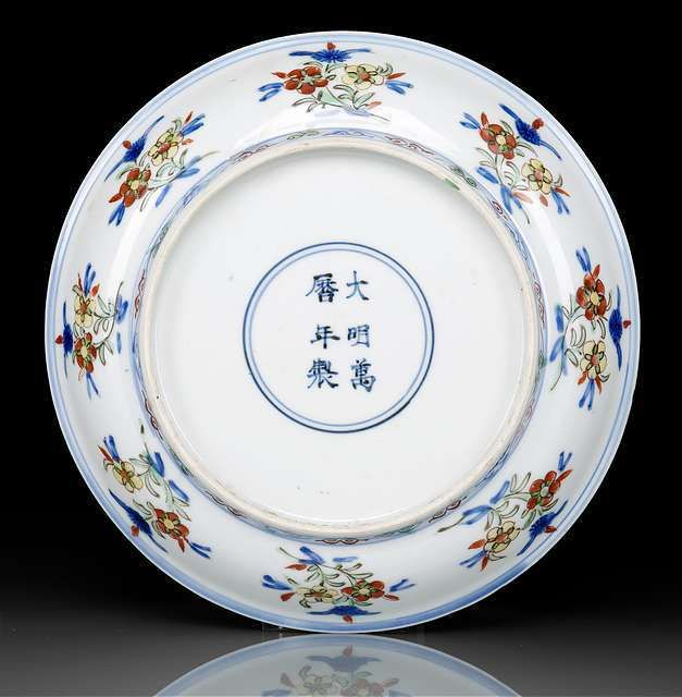 A fine and rare Imperial wucai 'Immortal' dish, China, underglaze blue Wanli six-character mark and period