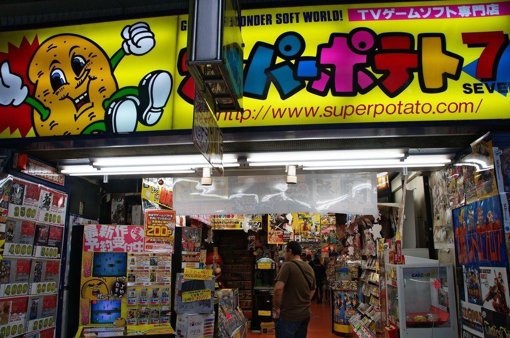 See Super Potato shop in akihabara for wall to wall retro
