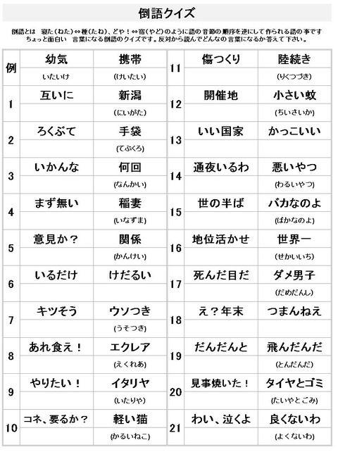 回 ゲーム 10