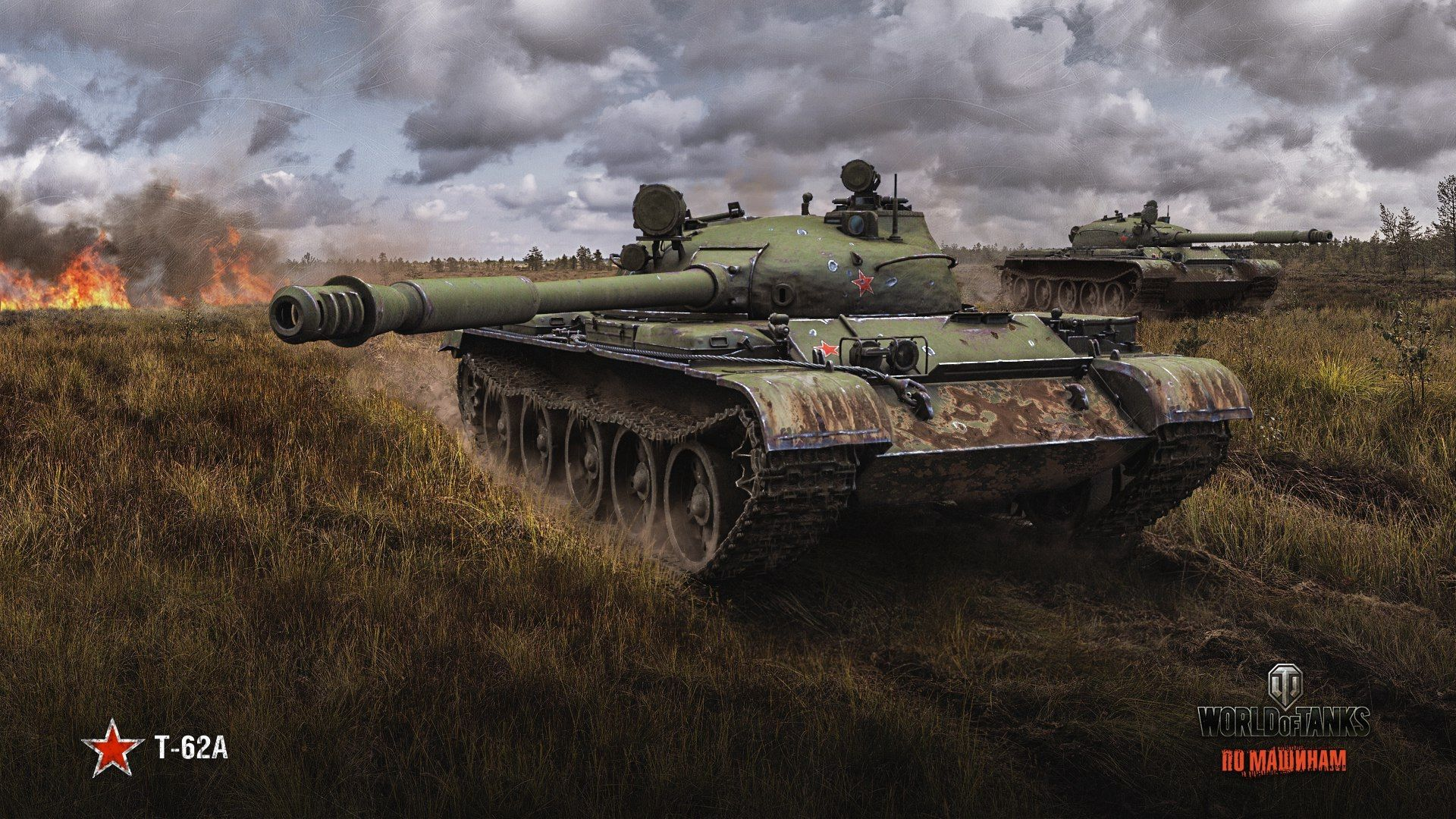 World of Tanks is a massively multiplayer online game  WoT: is MMO