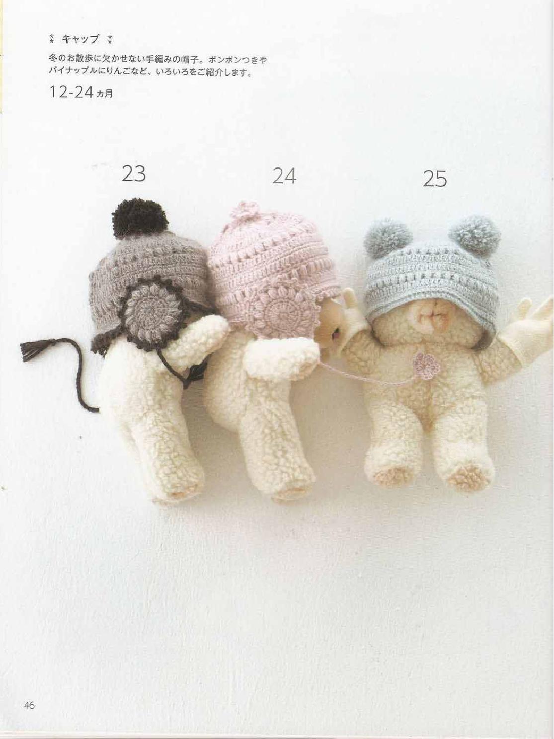 Happy crochet time for my baby | bebes | Pinterest | Gorros, Bebé y Bebe