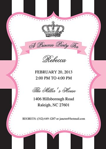 princess birthday party invitations free printable