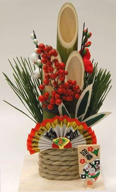 Kadomatsu for the new year Google Image Result for http ...