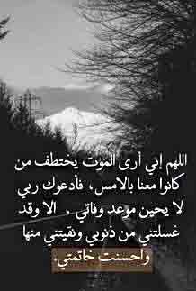 صور عن الصبر Islam Facts Arabic Quotes Islamic Phrases