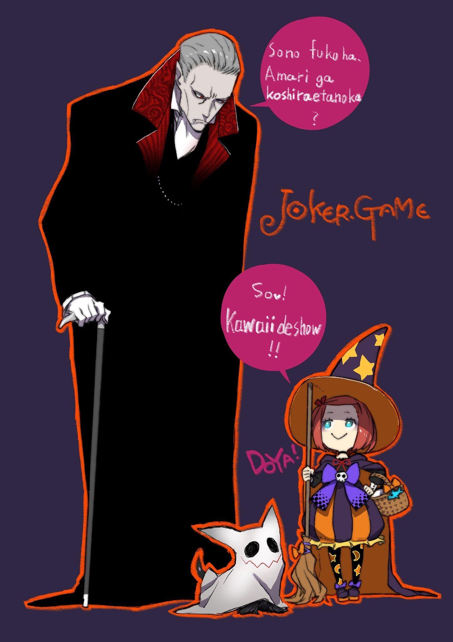 Pin de Nayanika Sen em Joker Game