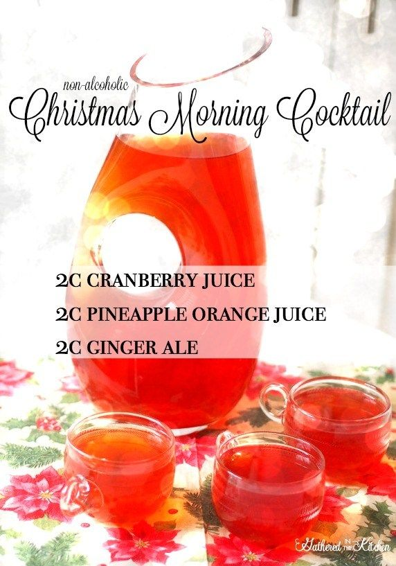 Christmas Morning Cocktail, non-alcoholic - Gathered In The Kitchen #christmasmorningpunch