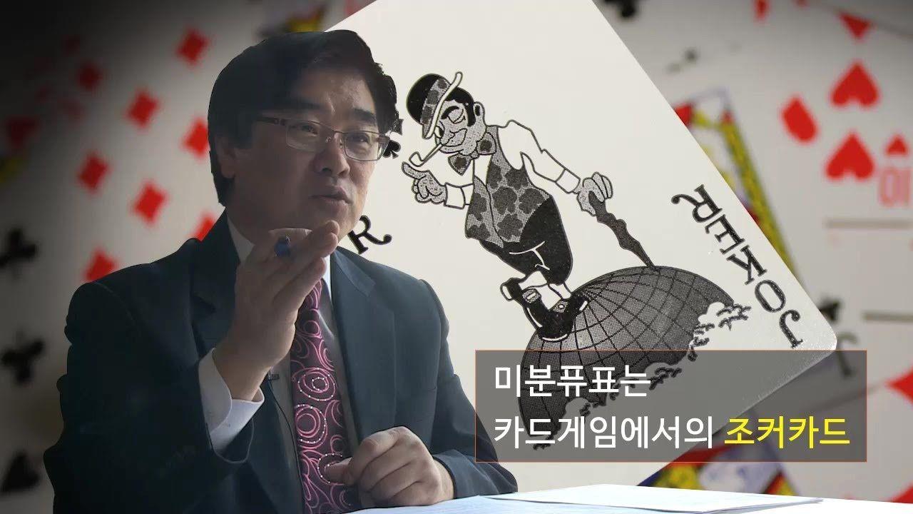 대한민국 선거시스템의 안부를 묻다 (선관위 개표부정의혹 검증)