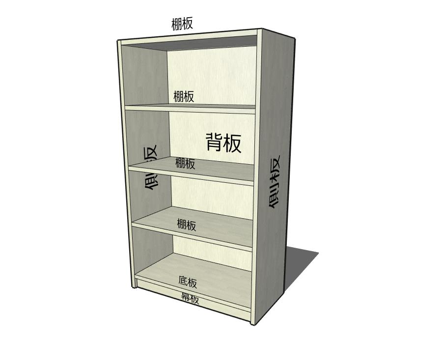永久保存版 家具などの基本構造を図解 家具 家具作り