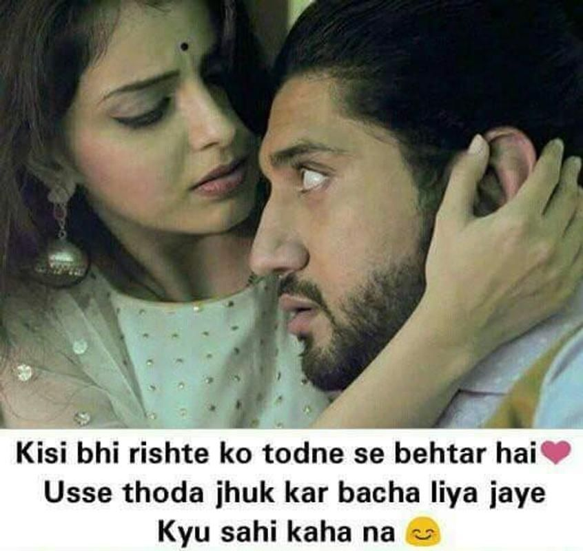 True Love Shayari Photo Hd Download Photo Wallpaper Shayari