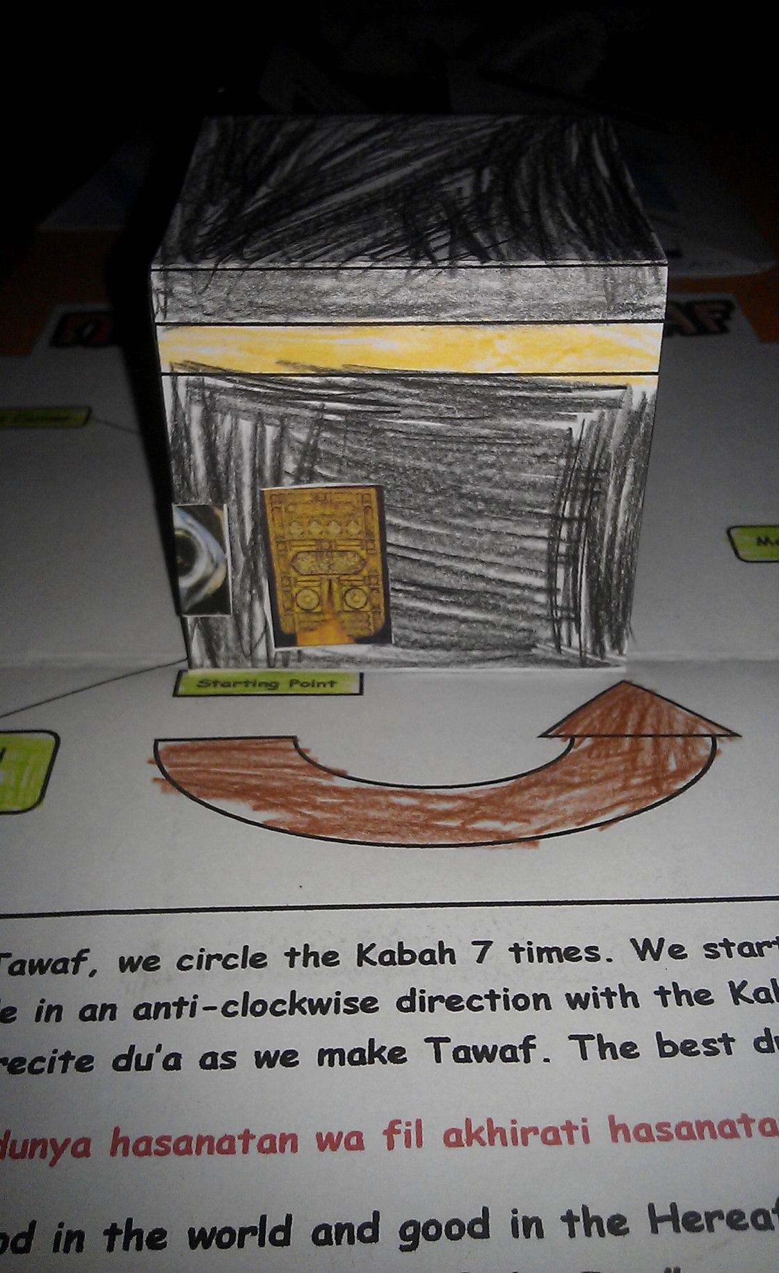 Hajj Lapbook (5 yrs+)