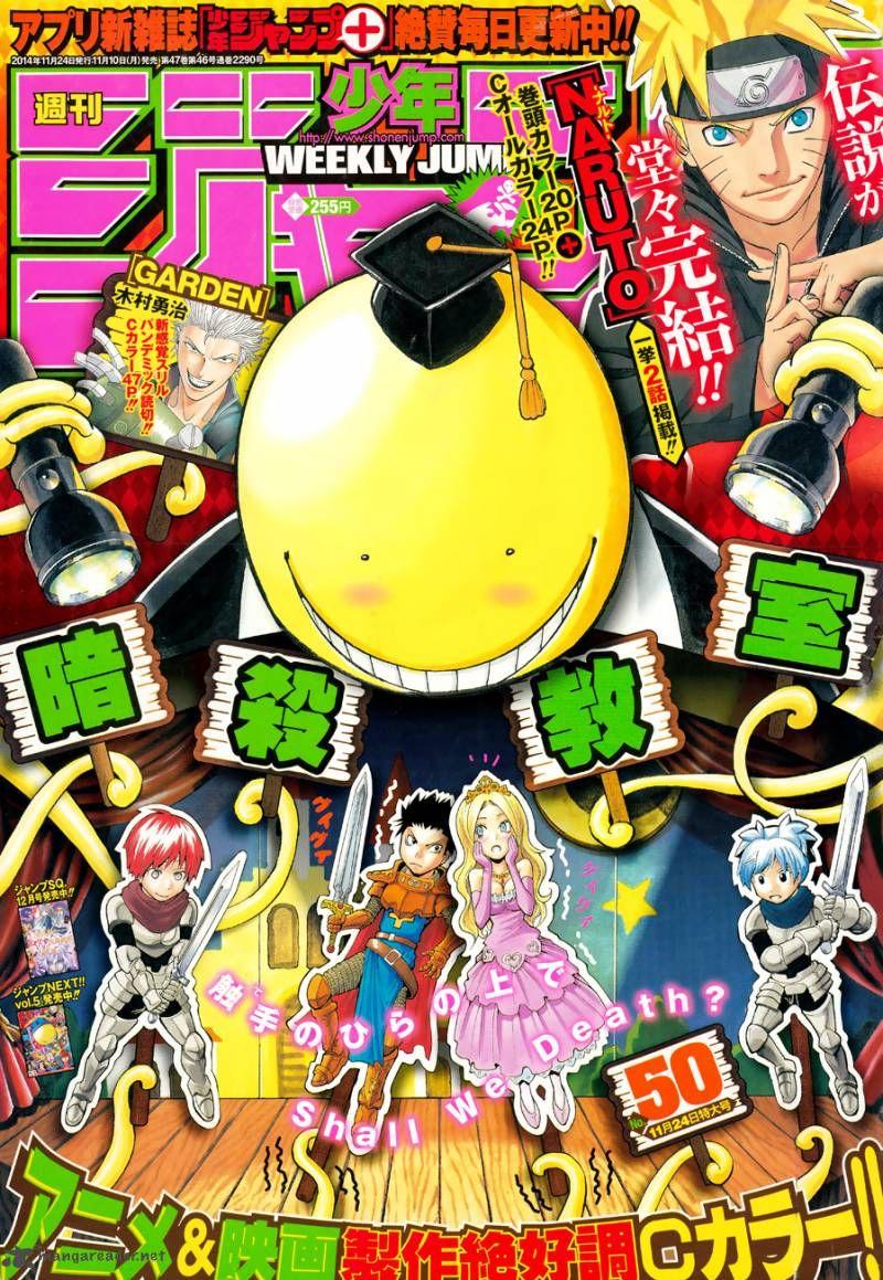 Assassination Classroom Retro Poster Anime Cover Photo Japanese Poster Design