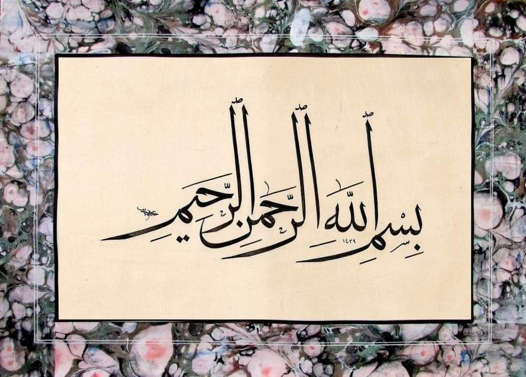 abdullah bulum adlı kullanıcının خطوط البسملة panosundaki Pin