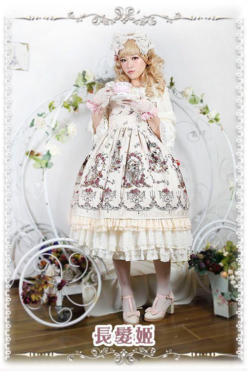 Infanta Unicolor Chiffon Lolita Inner OP Dress