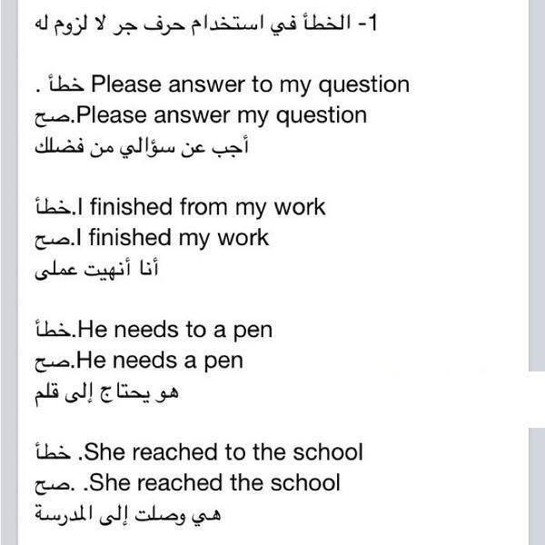 تعلم اللغة الانجليزية Timeline English Phrases English Language Learning English Language Learning Grammar