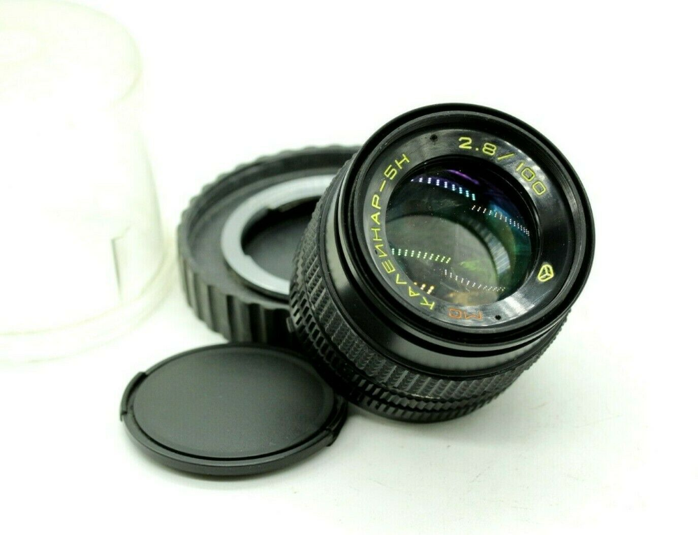 Vintage Soviet Mc Keleinar 5h 2 8 100 100mm F2 8 Lens Nikon F Mount Oct104 Ebay In 2021 Vintage Soviet Nikon Lens