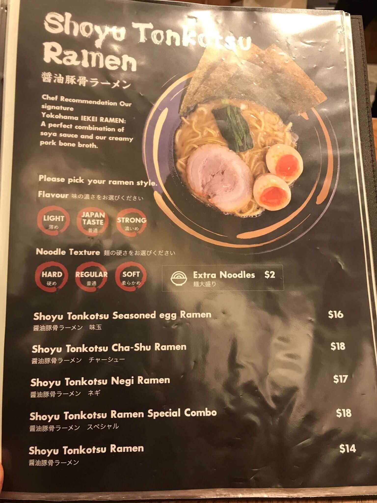 シンガポールで家系ラーメン 町田商店 家系ラーメン ラーメン チャイ