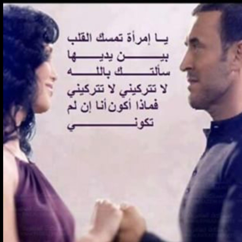 الحب المستحيل القيصر Qaissar Arabic Love Quotes