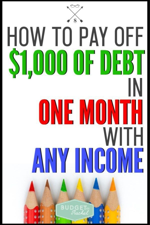 how to budget with no income