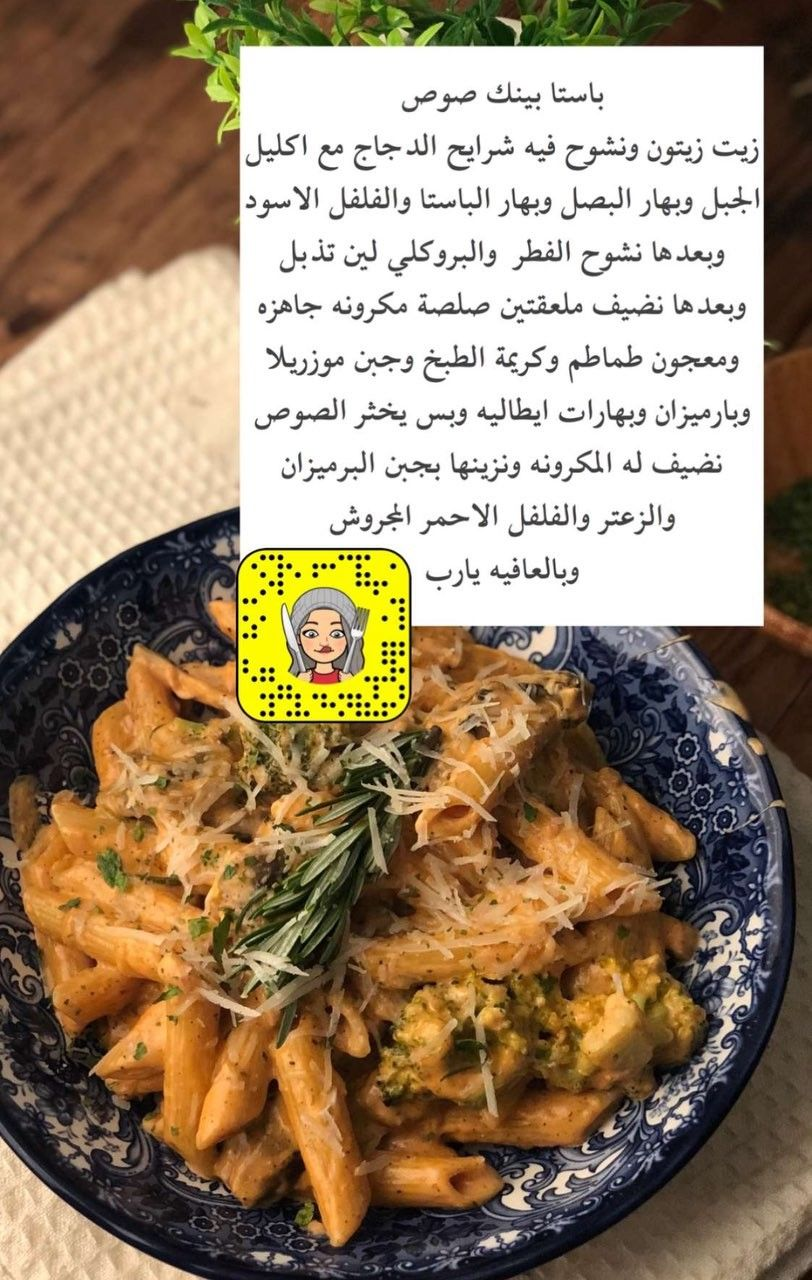 Pin By Fatmasaif On Food طبخ Cookout Food Diy Food Recipes Recipes