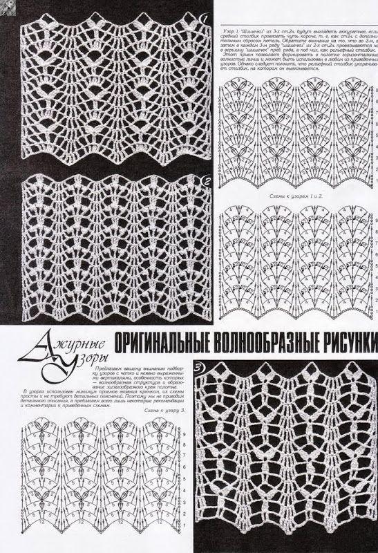 http://knits4kids.com/ru/collection-ru/library-ru/album-view?aid=31984