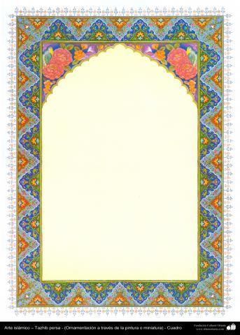 Islamic Art - Persian Tazhib - frame - 4 | Gallery of Islamic Art ...