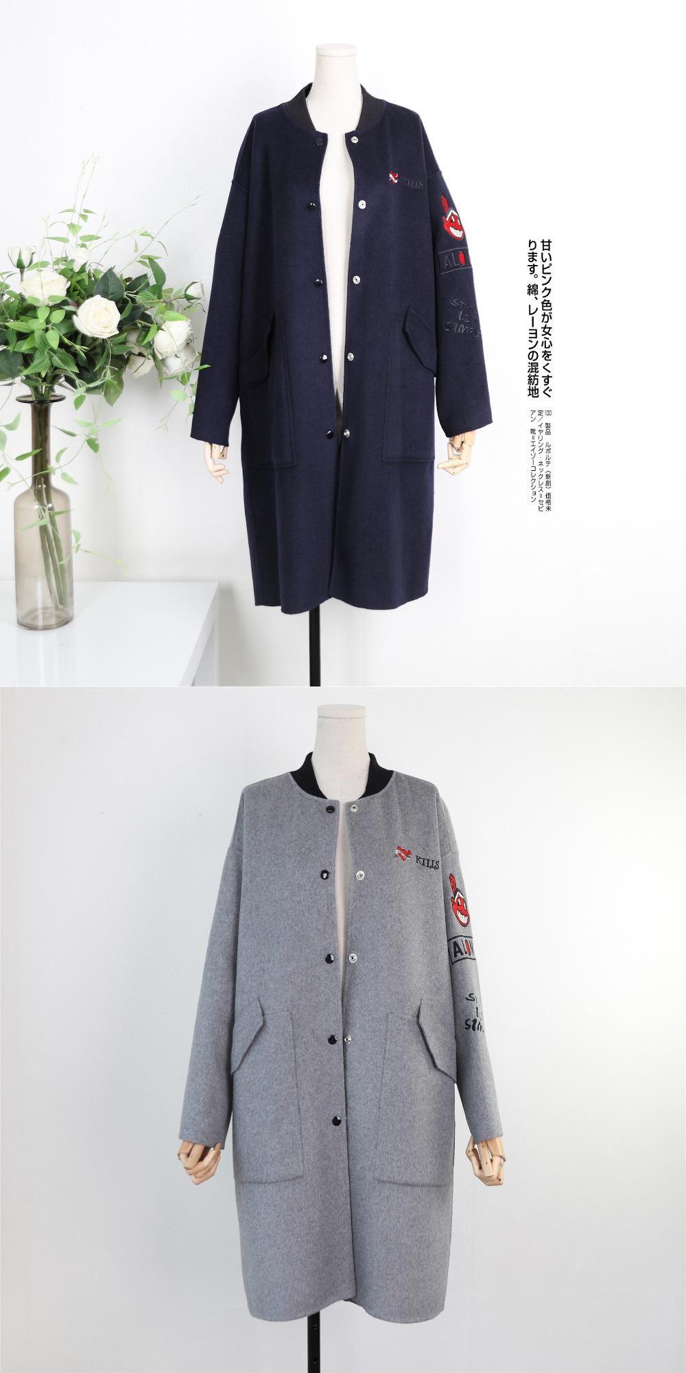 Korea shoppe customized women hand sewing double-sided wool Baseball ...